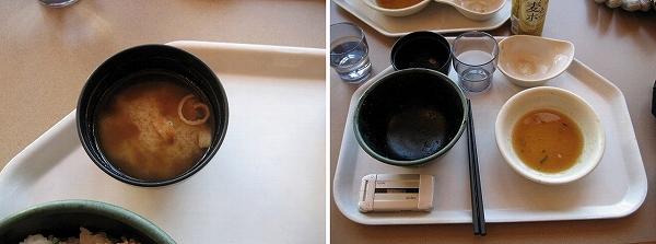 17-2.味噌汁.jpg