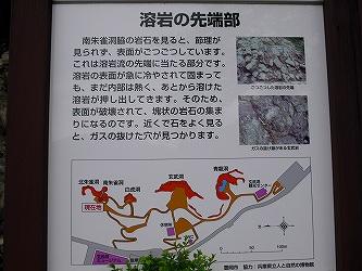 26.南朱雀洞-2.jpg
