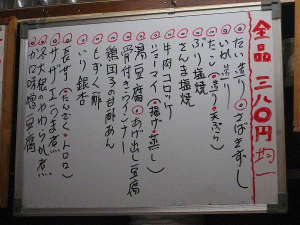 3.メニュー(2).jpg