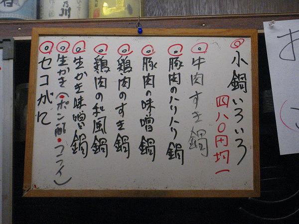4.メニュー(3).jpg