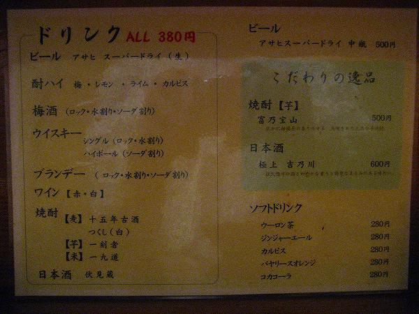 5.メニュー(4).jpg