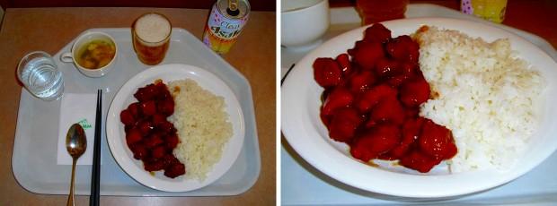 8.酢豚ライス.jpg