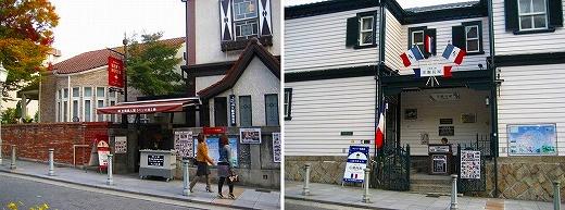 フランスの家+ベンの家-S.jpg