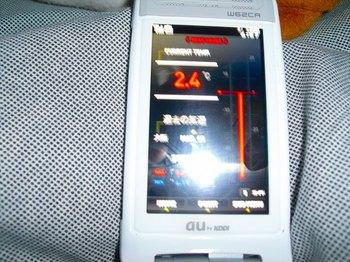1.車内温度.jpg
