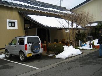 13.喫茶店 BUD.jpg