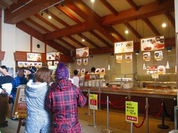 14.Joint Cafe.jpg