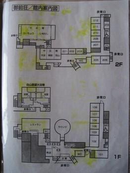 26.館内案内図.jpg