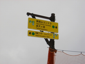 5.また道標.jpg