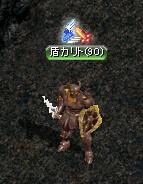 20091003_redstone[00].JPG