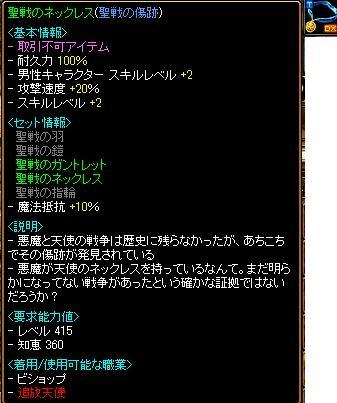20100121_redstone[00].JPG