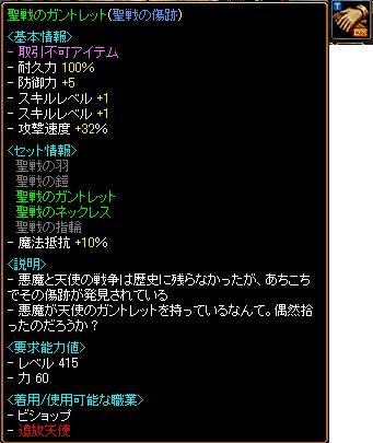 20100121_redstone[01].JPG