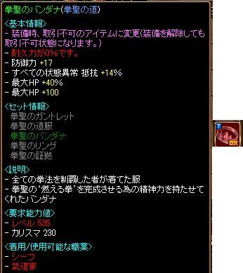 20100121_redstone[02].JPG