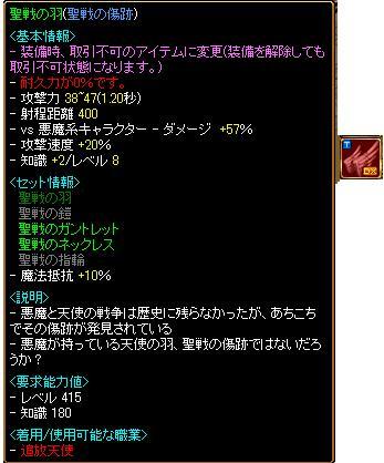 20100224_redstone_[01].JPG