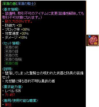 20100407_redstone[01].JPG