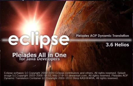 20100827_Eclipse[00].JPG