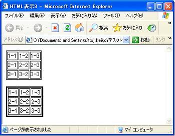 20100905_HTML[02].JPG