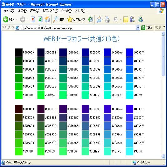 20100906_servlet[01].JPG