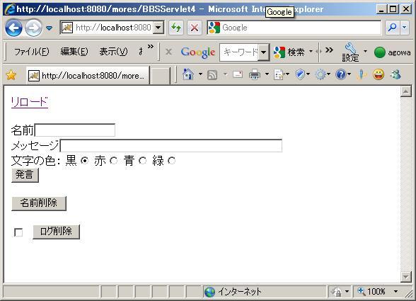 20101003_Java_Enshu[00].JPG