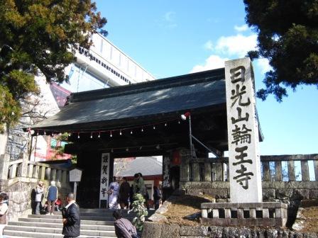 http://blog.so-net.ne.jp/_images/blog/_883/tokutarou/E8BCAAE78E8BE5AFBAEFBC99.jpg