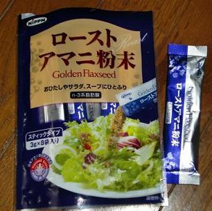 food1033.jpg