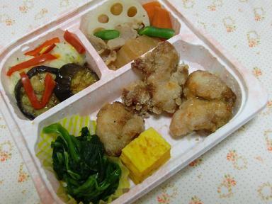 food1055.jpg