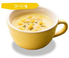 soup03.jpg