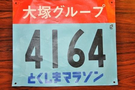 2012告知 (2).JPG