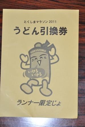 2012告知 (4).JPG