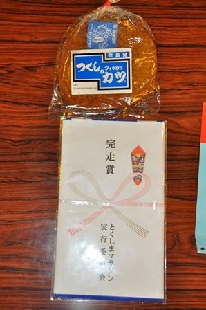 2012告知 (5).JPG