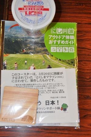 2012告知 (6).JPG