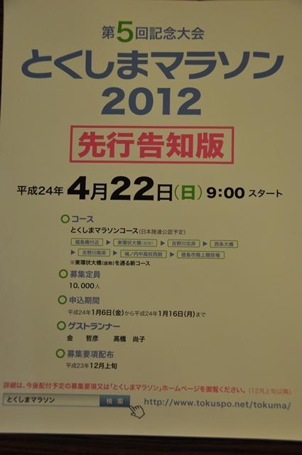 2012告知 (7).JPG