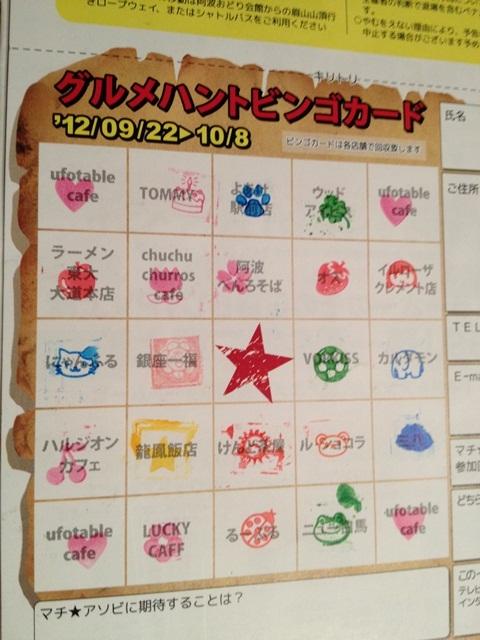 22-ふるこんぷ2.JPG