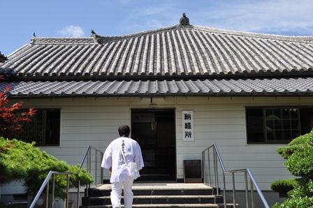 5番札所地蔵寺 (13).JPG