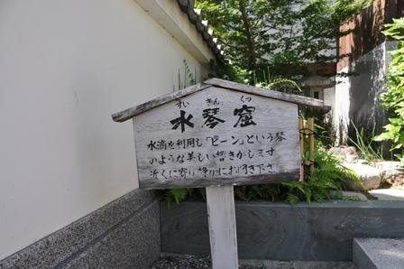 5番札所地蔵寺 (16).JPG