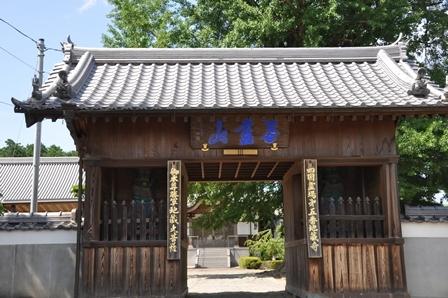 5番札所地蔵寺 (2).JPG