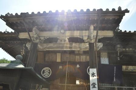5番札所地蔵寺 (7).JPG