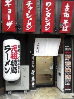 6-よあけ (3).jpg