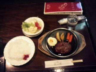 7-るーぶる (1).jpg