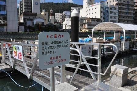 ひょうたん島 (2).JPG