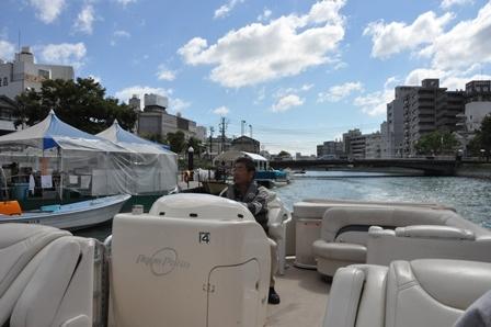 ひょうたん島 (5).JPG
