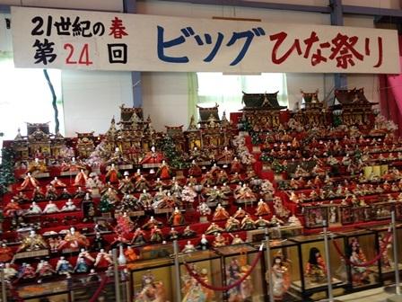 びっくりひな祭り (28).JPG