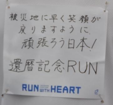 ゼッケン (2).JPG