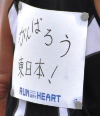 ゼッケン (25).JPG