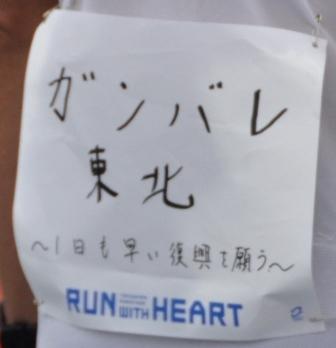 ゼッケン (40).JPG