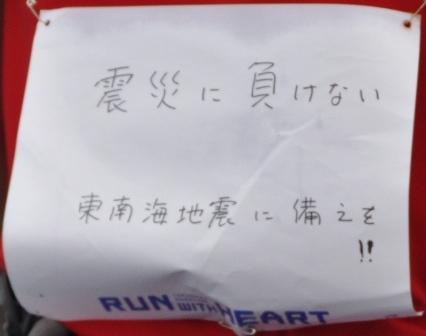 ゼッケン (42).JPG
