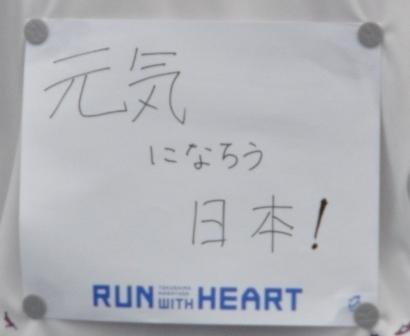 ゼッケン (54).JPG