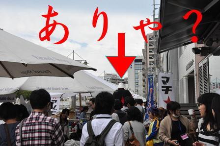 マチアソビ10月6日 (26).JPG