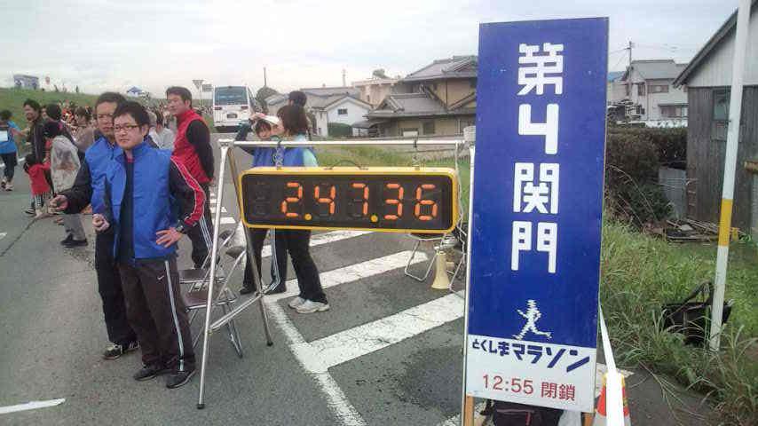 中間 (1).JPG