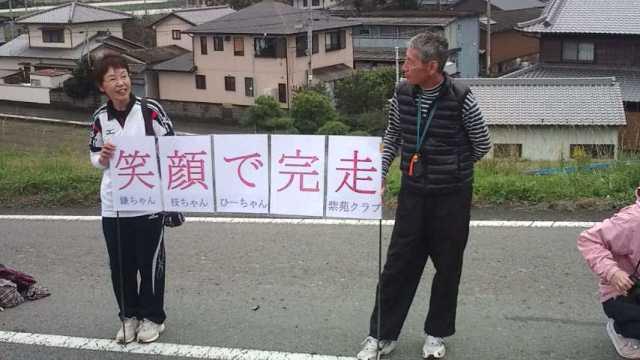 中間 (39).JPG