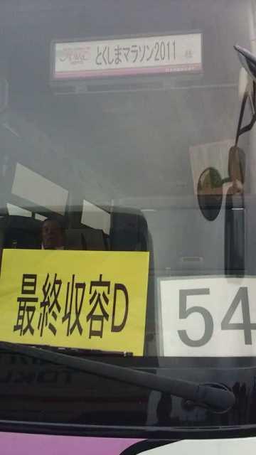 中間 (46).JPG